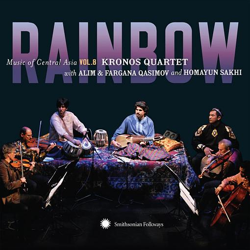 Hey JM, Feanor, Pat D., emaidel....-rainbow.jpg